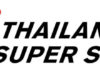 THAILAND SUPER SERIES