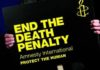 Amnesty insists Thailand to re-join path towards abolition of death penalty