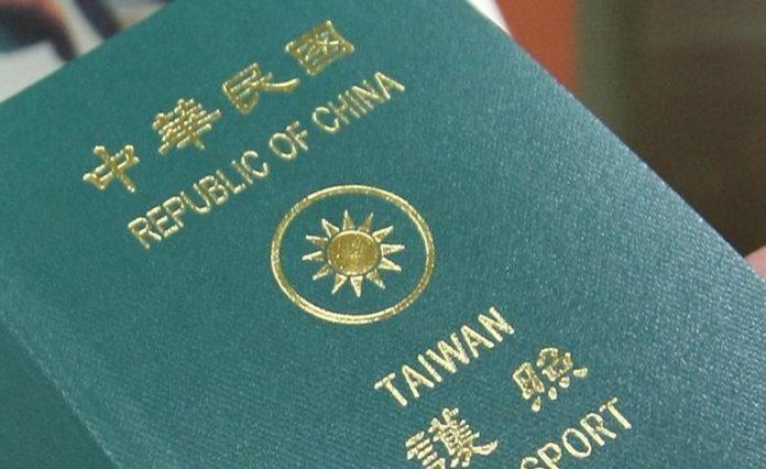 Taiwanese visa passport