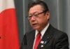 Does not compute: Japan cyber security minister admits shunning PCs