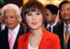 Thailand court bans party that nominated princess for PM