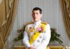 Thailand all set for coronation