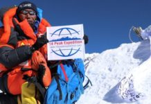 Sherpa climbs Everest twice in a week, setting record 24 ascents
