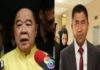 The Mother Of All U-Turns? Prawit Names Big Joke On Police Rules Committee