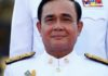 Thai Coup Leader's New Cabinet Sworn in Pledging Loyalty to Military King