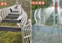 bridge shatters